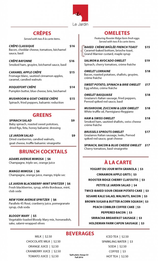 fall-2016-brunch-menu